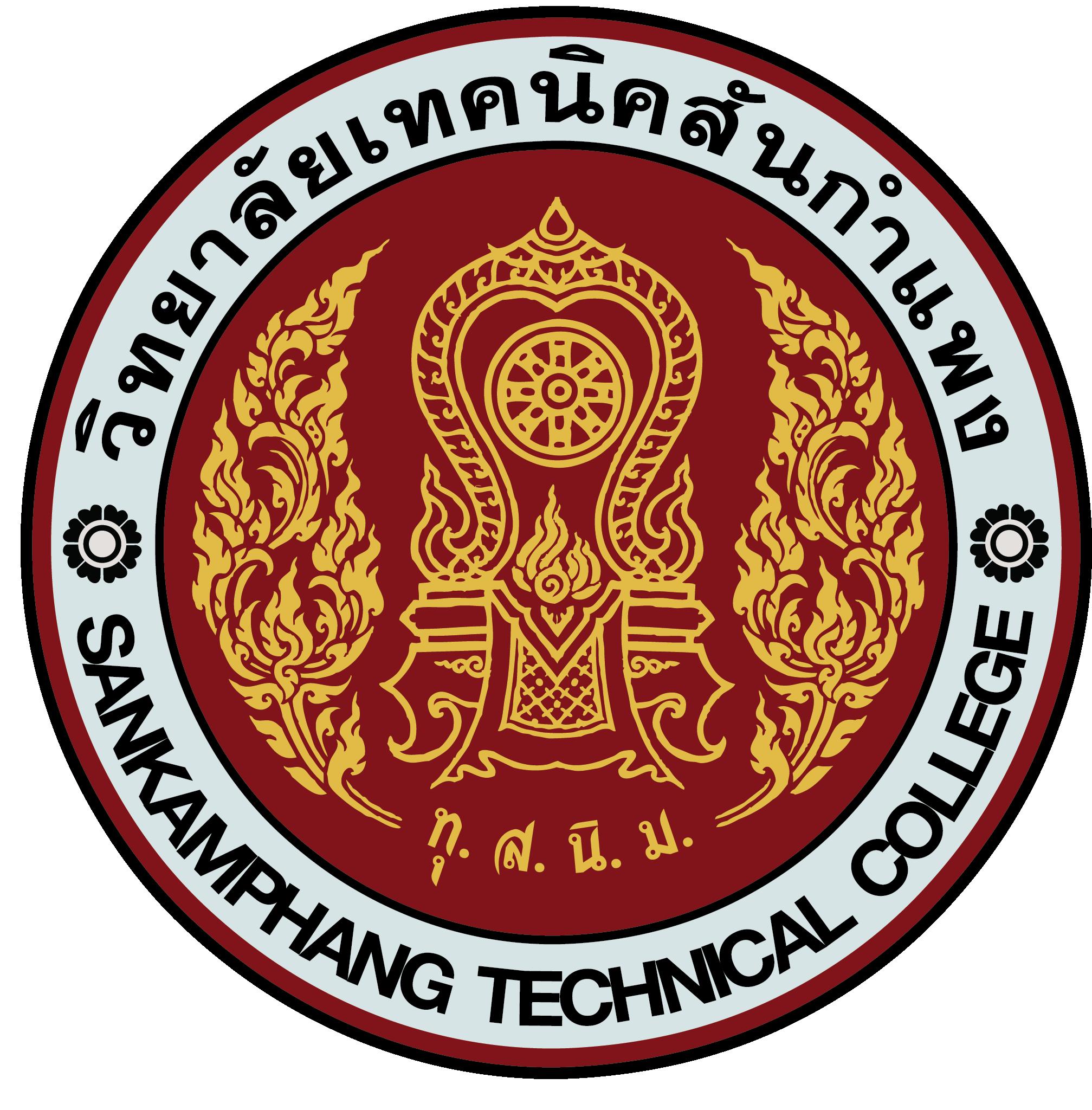 SKPTC